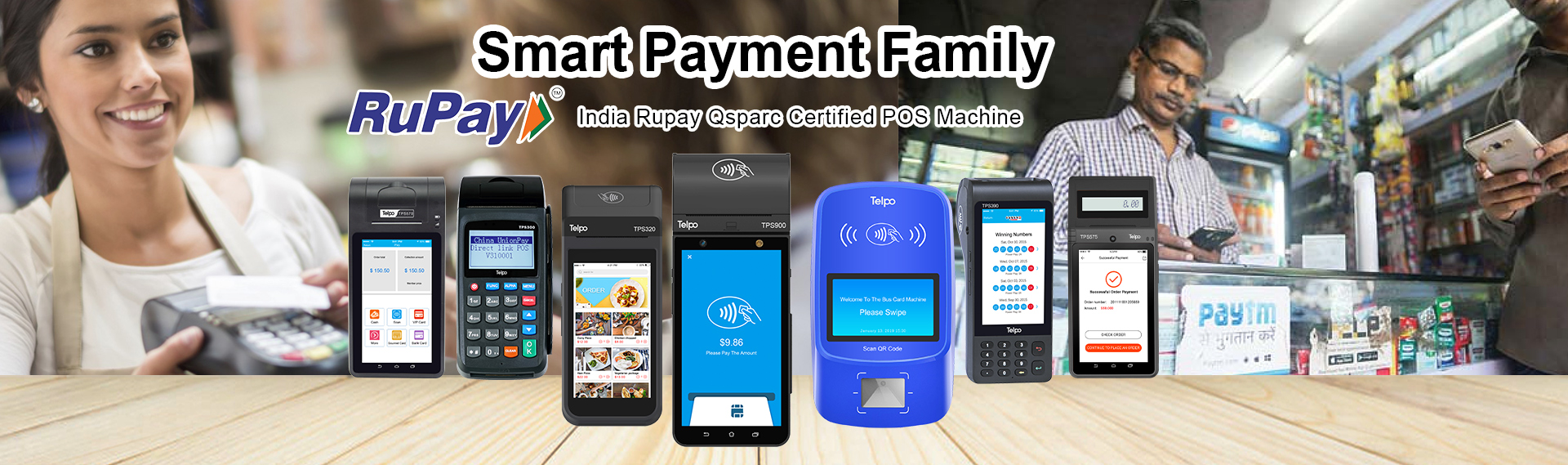 Telpo Smart Payment
