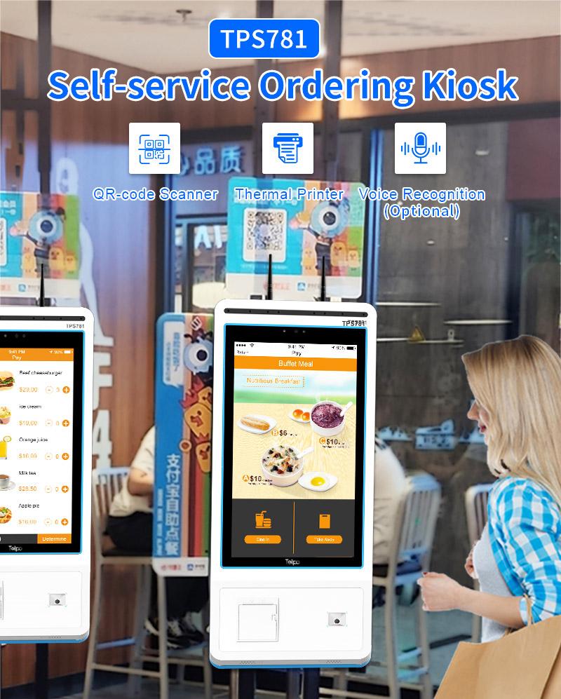 Food Self-Ordering Kiosk Machine